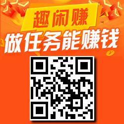 微信图片_20200216031357.png
